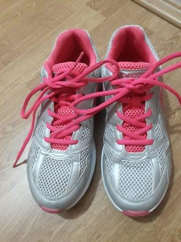 Ženska patike i atletske cipele | Velika Plana: Diadora zenske patike. Malo nosene, vel. 38.5