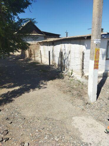 Недвижимость - Балыкчы: 3 соток, Собственник, Красная книга