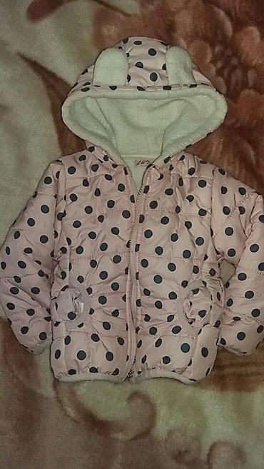 Decija zimska jakna... Vel 2. - Sremska Mitrovica