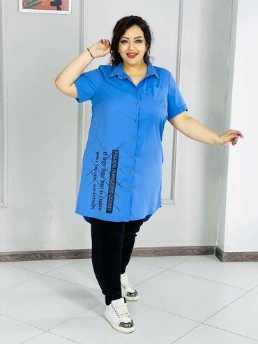 дубайские платья в Кыргызстан: Платье-рубашка  Ткань Дубайский шелк  Размеры:54-60  Доставка по город