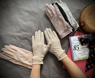 Летние перчатки 2021 новый стильАктуально в период пандемии