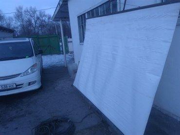 Срочно продаю кино экран для проектора 190/260 хороший прочный год вып в Лебединовка