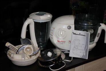 купить блендер в бишкеке in Кыргызстан   ДРУГОЕ ДЛЯ СПОРТА И ОТДЫХА: Продаю кухонный комбайн moulinex odacio 3 duo super maxi press dfc6
