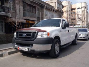 ford torino в Кыргызстан: Ford F-150 2005
