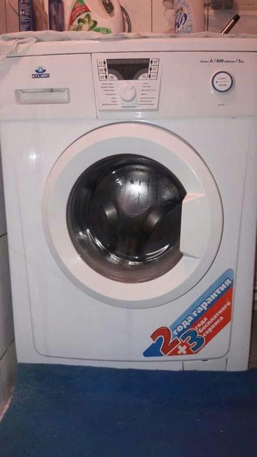 Ремонт стиральных машин автомат на в Бишкек