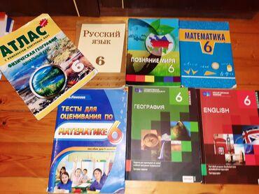 prinadlezhnosti dlya loshadi в Азербайджан: Kniqi dlya 6 klassa .kajdiy po 3m