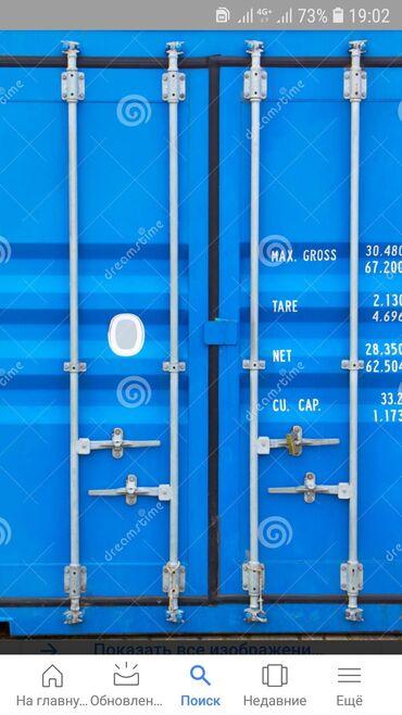 Продаю двери и листы 10 м от морского контейнера