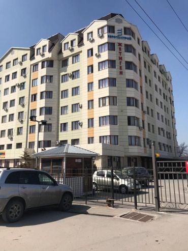 Сдаётся 3х комнат кв , 7 микрорайон, 80 м2 в Бишкек