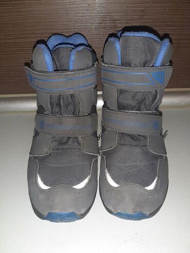 Cizme 35br kao nove,malo nosene,bez ikakvih ostecenja,stanje kao na