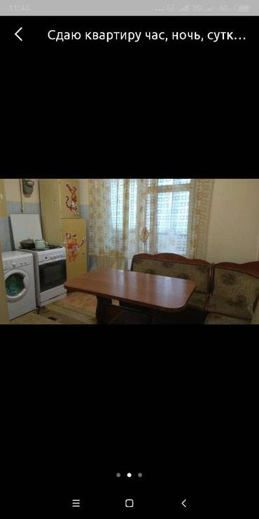 Квартира  посуточно  час день ночь  в Бишкек