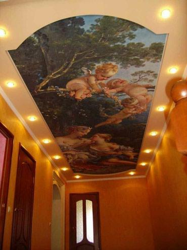 Ремонт квартир и дамов шпатлевка обои в Бишкек