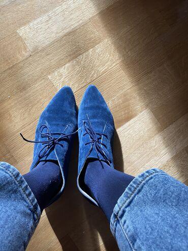 Farmerice broju - Srbija: Predivne kozne poluduboke cipele, na njima pise da su 41, ali su
