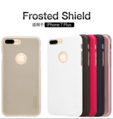 Apple Iphone   Srbija: Futrole Nillkin Scrub Iphone7plus su savrsene,prelepe i