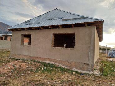 52 объявлений: Продаётся участок 8 соток с недостроиным домом фундамент 8×9 с. Араш