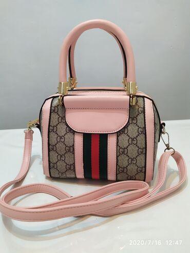 Сумки в Лебединовка: Маленькая сумка,сумочка, для модниц. НОВАЯ. 500 сом.Находится в