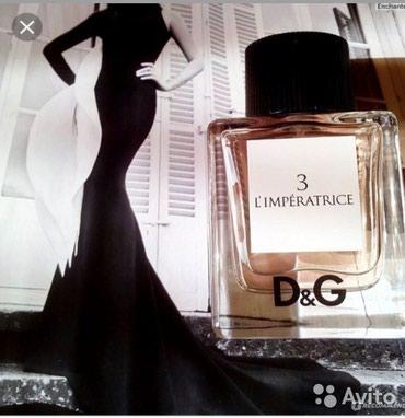 Отличный парфюм по выгодной цене! в Бишкек
