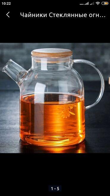 Чайник огнеупорный,1800 л