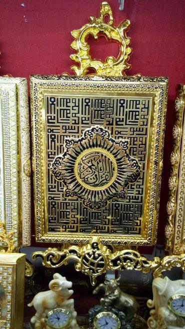 Bakı şəhərində Quran ucun qab. materiali metaldi. qizil  suyuna cekilib. boyuk