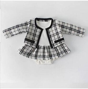 Decije haljine   Lazarevac: Nov prelep kompletic za devojcice-vel 12-18 meseci