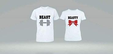 Majica goa - Srbija: Izrada majica po vasoj zelji, ovo je samo neki od dizajna