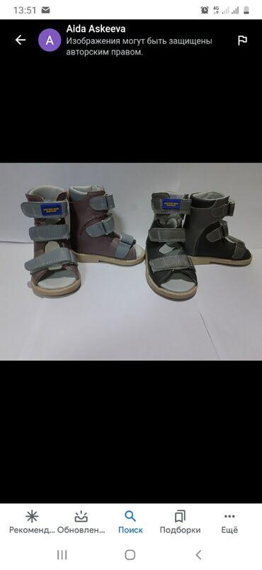 Детский мир - Милянфан: Продаю ортопедическую обувь 22-23-24размера. Носили немного почти
