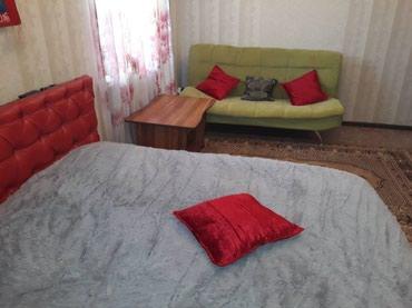 Посуточно в Караколе 1ком квартира в Каракол