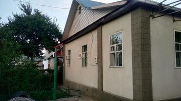Недвижимость - Кара-Балта: Продаем большой дом! Имеются все хозпостройки обр по тел
