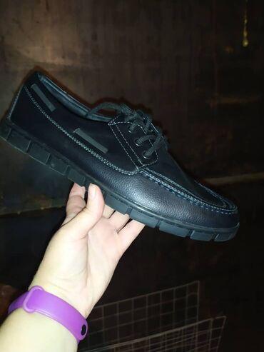 Мужские туфли.  Возможна бесплатная доставка на ЦУМ