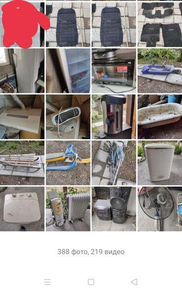 морозильники в бишкеке in Кыргызстан   МОРОЗИЛЬНИКИ: Распродажа всяко разное обогреватели, стиральная машина, санки