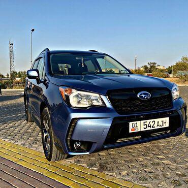 купить субару форестер в бишкеке in Кыргызстан   АКСЕССУАРЫ ДЛЯ АВТО: Subaru Forester 2 л. 2015   174000 км