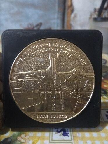 Монета настольная