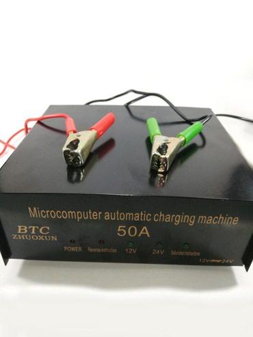 Automatski Punjac Akumulatora 12-24V 50A BTC - Nis