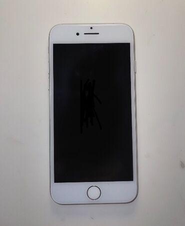 Νέα iPhone 7 128 GB Ασήμι
