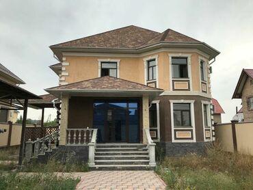 Продажа домов 341 кв. м, 6 комнат, Свежий ремонт