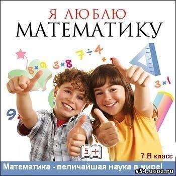 """образовательный центр """"азия"""" предлогает вашему вниманию курсы в Душанбе"""