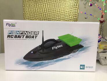 В наличии 7шт  главное устройство — карповый кораблик flytec. Совреме