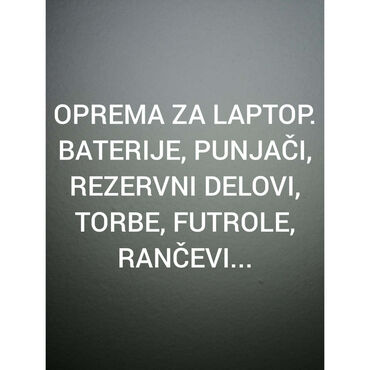 Huawei nova - Srbija: Oprema za mobilne telefone. Zastitna stakla, silikonske maske