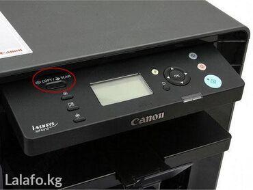 printer mf 4410 в Кыргызстан: CANON MF-4410 практический новый  пробег счетчика 005876