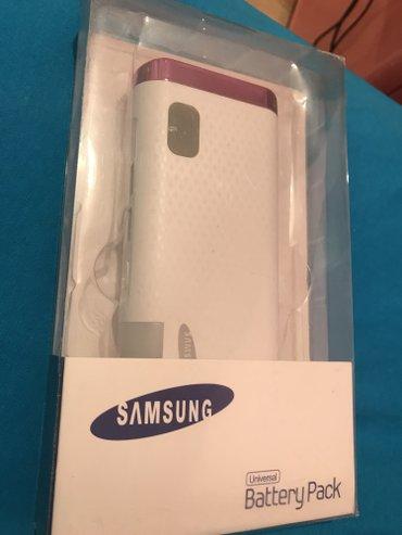 Samsung eksterna baterija punjac za sve tipove telefona, tableta, ipod - Beograd
