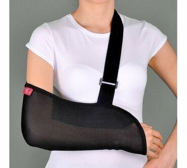 33 объявлений: Бандаж для поддержки руки (Косынка Сетка) - Ersamed SL-01FОбласть