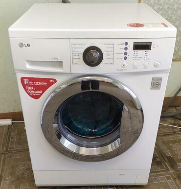 Б/У стиральная машина автомат LG Direct Drive( бесшумная) на 8кг в