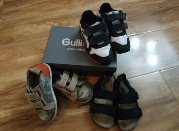сандалии 27 размер в Кыргызстан: Детская обувь. Спортивная обувь. Сандалии. Фирменный. Оригиналы