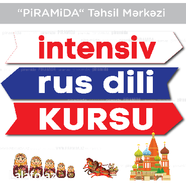 Bakı şəhərində RUS dilində SƏLİS DANIŞ!!!İntensiv rus dili kursu - rus dilini