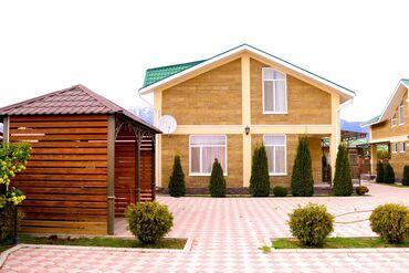 астон мартин в бишкеке в Кыргызстан: Акция до конца июня -50%! Отдых на Иссык-Куле!  Сдается 2-этажный таун