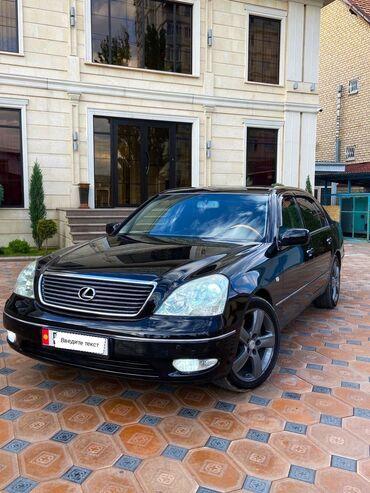 Lexus - Бензин - Бишкек: Lexus IS 4.3 л. 2001 | 218000 км