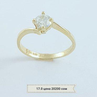 Кольцо из красного золота 585проба  Размер кольца 17.0 в Бишкек