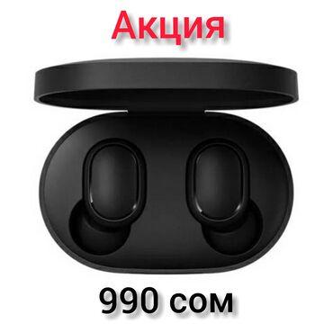 блютуз-наушники-lg-купить в Кыргызстан: Беспроводные наушники AirDots Они идеально подходит для занятий спорто