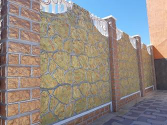 Компания марина хелс - Кыргызстан: Заборы, ограждения