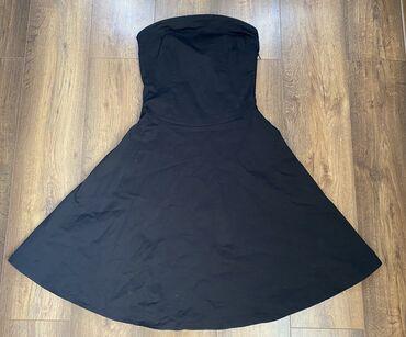 Маленькое чёрное платье. Сбоку замочек
