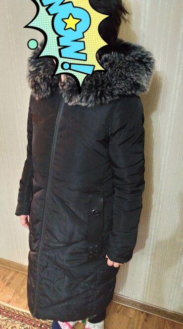 Продаю очень теплую куртку. (Зима). В отличном состоянии. После родов